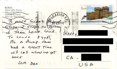 Dadpostcard2