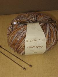 Rowanpurse